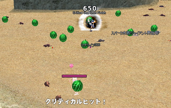 20140802-2.png