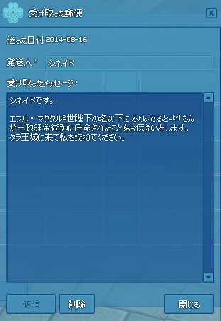 20140816-1.png