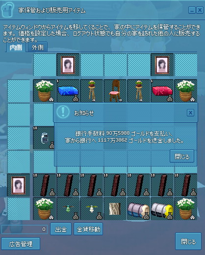 20140827-1.png