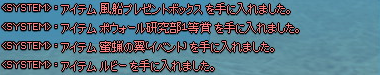 20140827-7.png