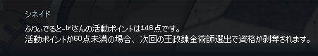 20140829-1.png