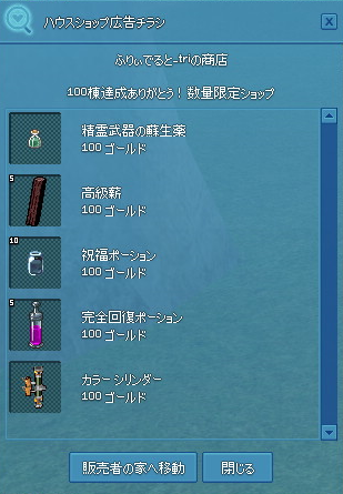 20140902-3.png