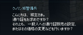 20140902-8.png