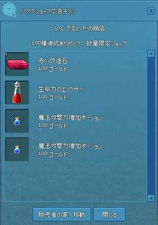 20140903-3.png