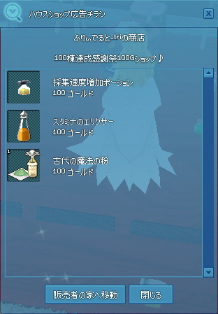20140904-1.png