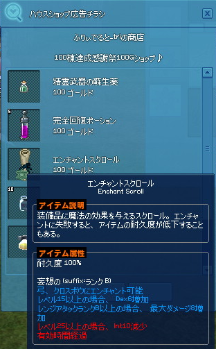 20140904-2.png