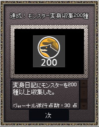 20140906-4.png