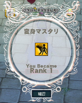 20140913-12.png