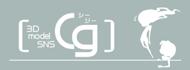 フィギュアコミュニティサイト fg