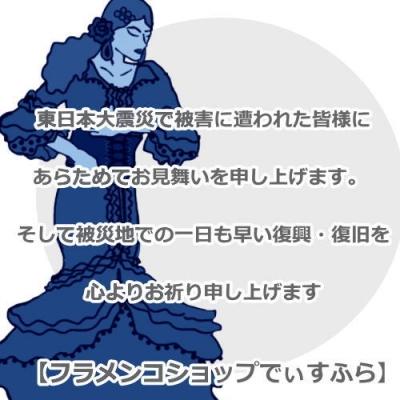 201403111446 - コピー