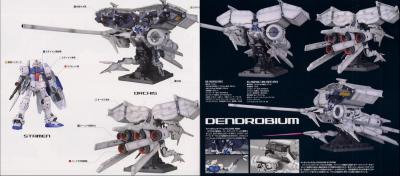 dendorobiumu02.png