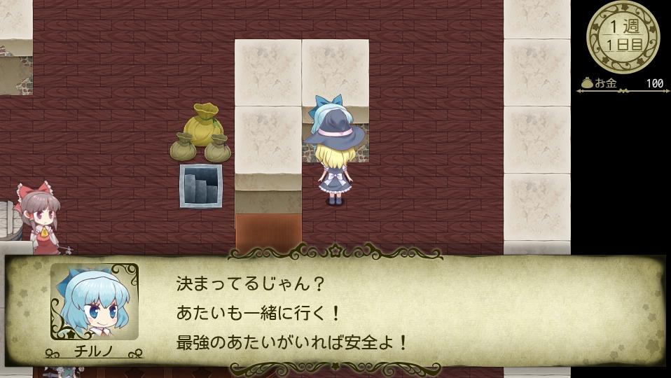 霧雨魔法店9