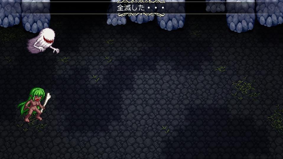 霧雨魔法店17