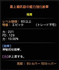 0715FDOP.png