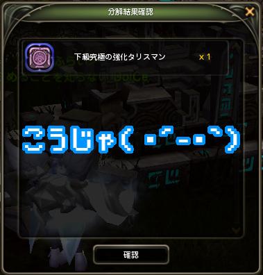 0220結果