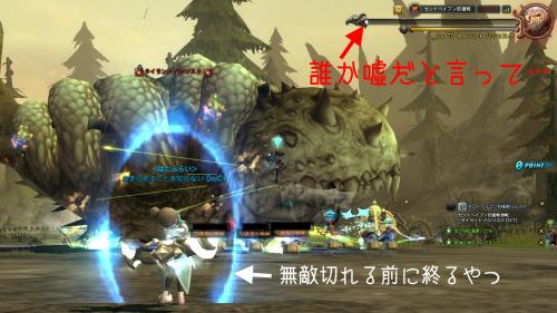 0221防衛戦