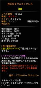 0225技巧