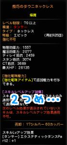 0225技巧2