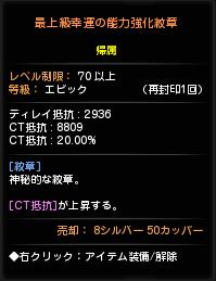 0224幸運