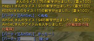 0226中級生命