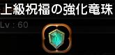 0301祝福
