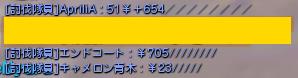 0303照れ