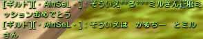 3-9ばかるちー