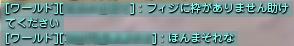 3-11ふぃじの枠