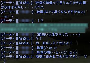 3-11物欲