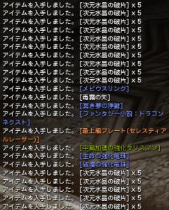 4-9水晶