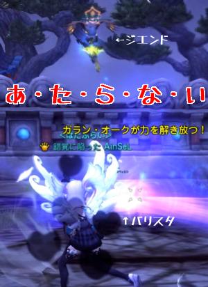 4-15台風4
