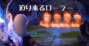 4-15台風おまけ1