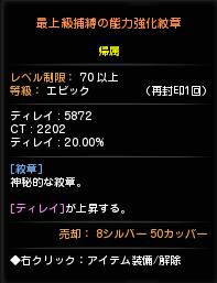 5-4CTオプション
