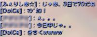 5-6マセきゅん