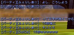 5-6SS1