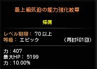 5-7紋章