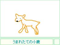 5-8おえかき5
