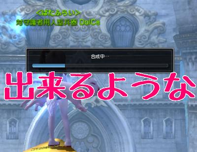5-11シング2