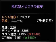 5-183op