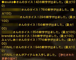5-19BD報酬2-2