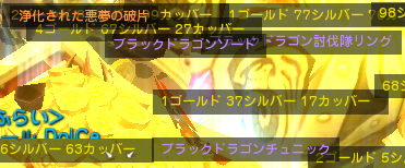 5-22固定4