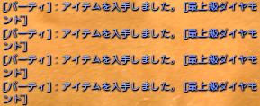 5-25メビ1
