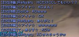 6-12YD1