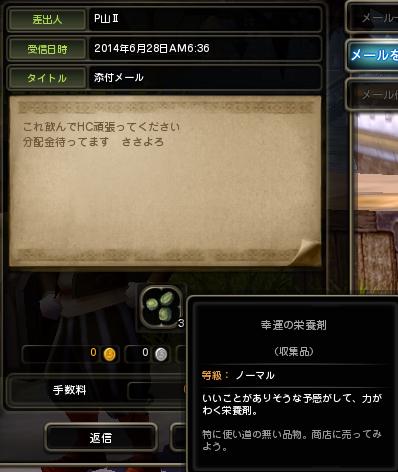 6-29P山さん