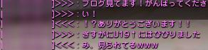 0702ささやき3