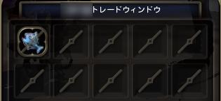 0705たい焼き