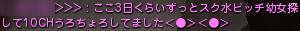 0705たい焼き2
