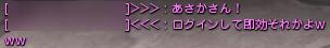 0708あさかさん3