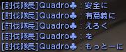 0720なじみさん