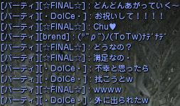 0722お祝い1